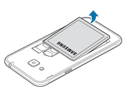inserer carte sd samsung j3 Samsung Galaxy J3 2016 : insérer la carte mémoire   Assistance Orange