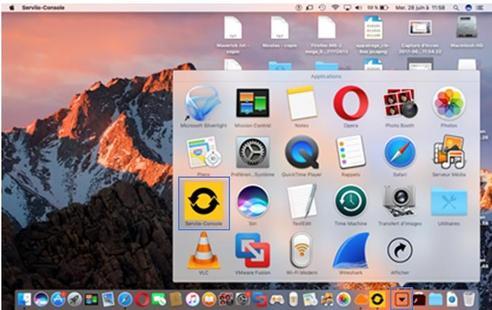 Serveur m dia partager les contenus de son ordinateur for Logiciel paysagiste mac