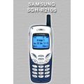 Samsung SGH-R210E