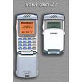 Sony CMD-Z7