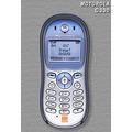 Motorola C330