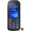Samsung Xcover 550  (SM-B550)