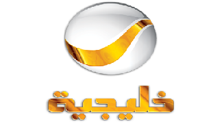 Rotana Khalijiah